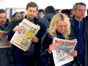 Из за долгов у судебных приставов Россияне не смогут трудоустроиться
