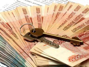 Срочный выкуп недвижимости или займ под залог