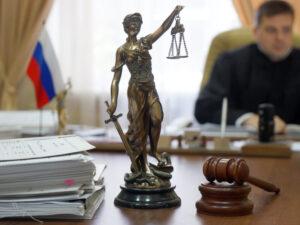 Почему судебная практика часто противоречит законодательству?