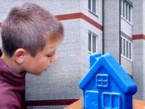 Могут ли забрать ипотечную квартиру при долгах если собственник ребенок ?