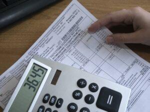 Как доказать что расчет стоимости коммунальных услуг выполнен по завышенным тарифам?
