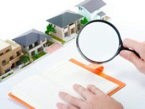 Как уменьшить кадастровую стоимость недвижимости?