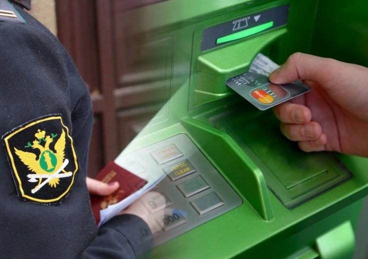 Защита прожиточного минимума – куда обращаться должникам
