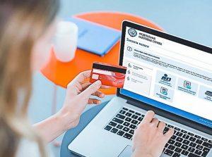 ФНС начнет штрафовать за поступления денег на электронные кошельки